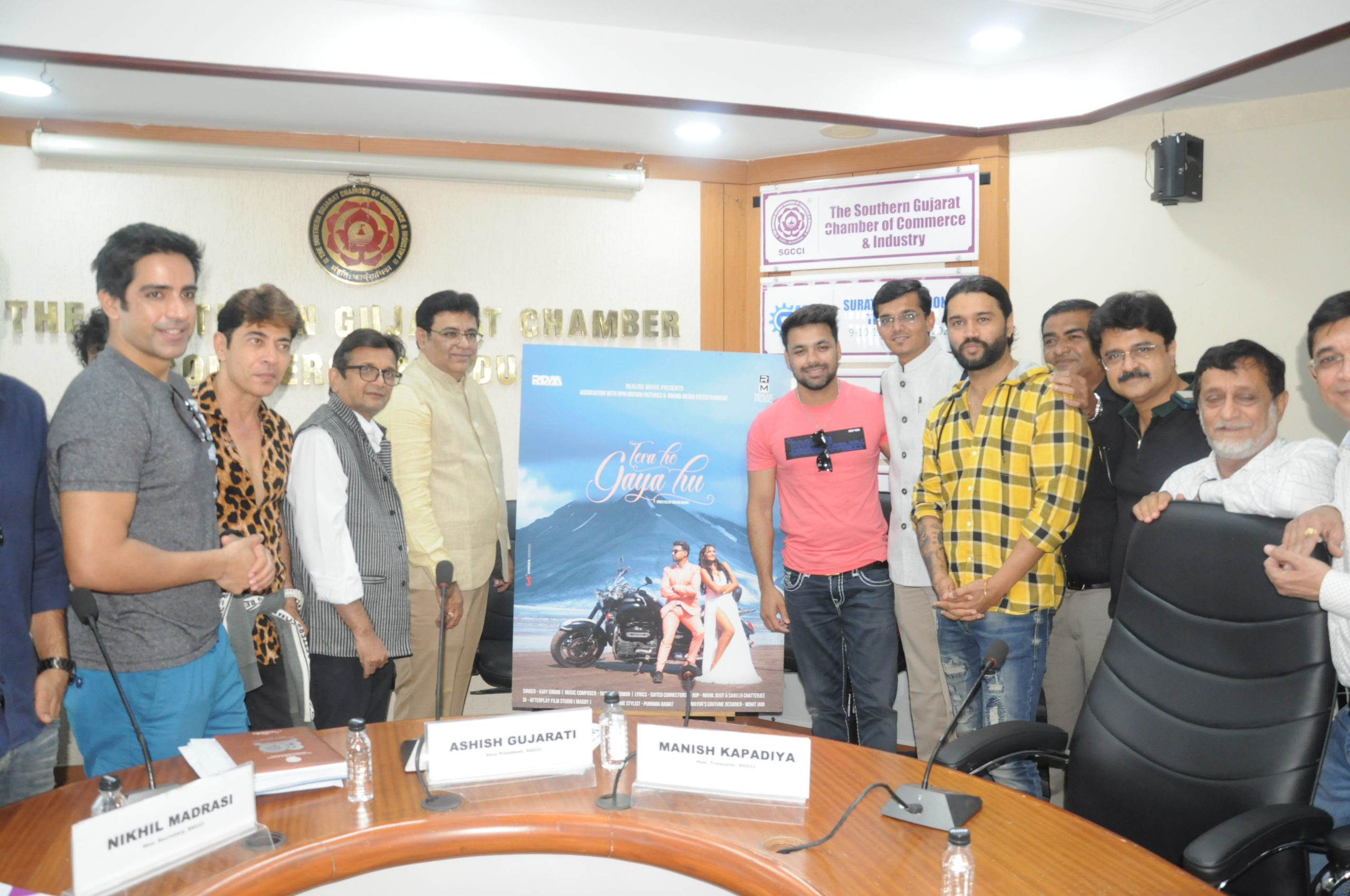 The trident of technology innovation, Industrial excellence, and technology business incubation addressed the press and media