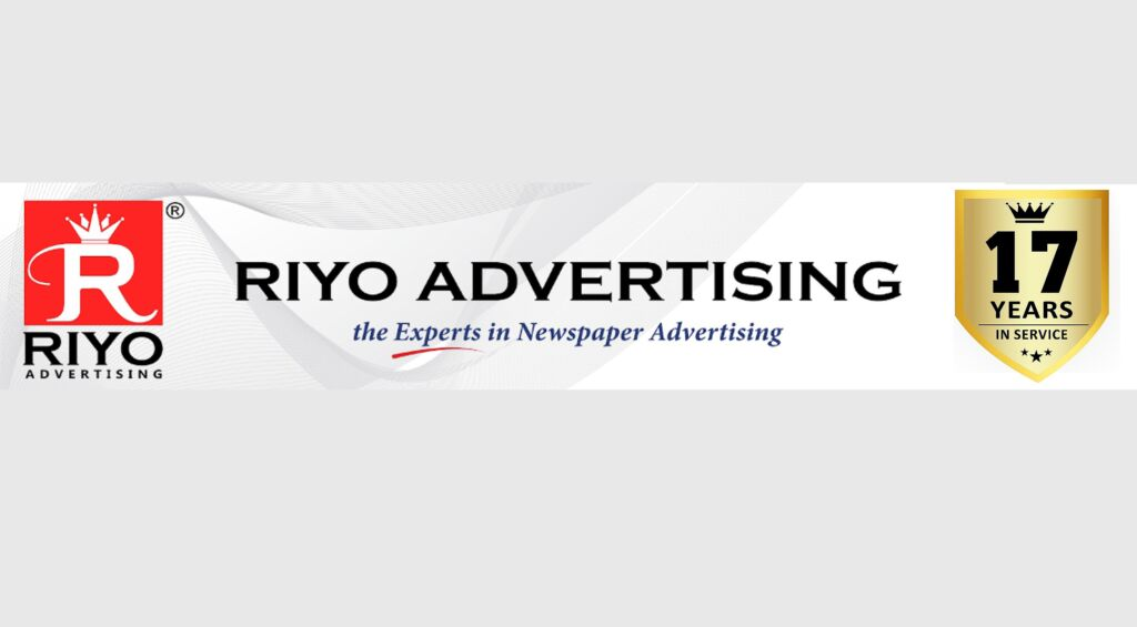 Riyo Advertising celebrates 17 years of Grand Success in Press Advertising further expands services in Digital Public Relations Space