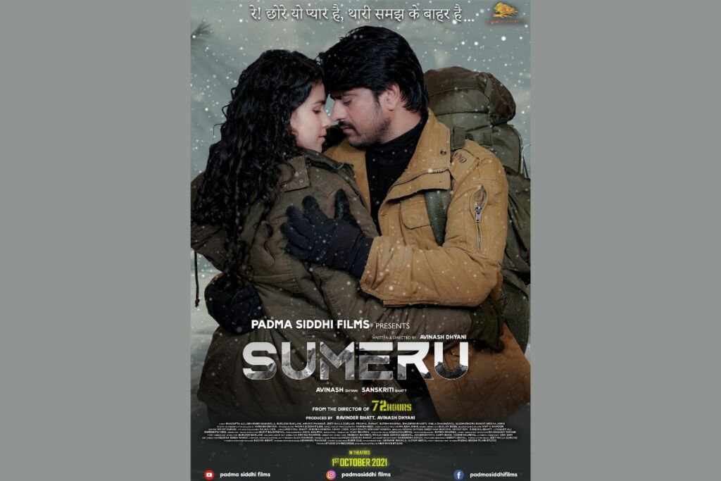 In The First Weekend, The Film Sumeru Made A Good Start At The Box Office